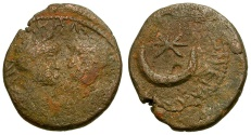 Ancient Coins - Caracalla and Geta. Mesopotamia. Carrhae Æ20 / Star and Crescent
