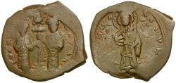 Ancient Coins - *Sear 1853* Byzantine Empire. Constantine X with Eudocia Æ Follis