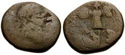 Ancient Coins - Titus as Caesar, Judaea, Samaria, Caesarea Maritima, Local Judaea Capta Coinage Æ25 / Mourning Judaea