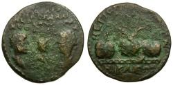 Ancient Coins - Valerian I. Gallienus and Valerian II Caesar. Bithynia. Nicaea Æ25 / Three Prize Urns