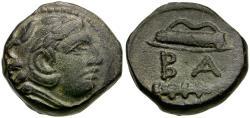 Ancient Coins - Kings of Macedon. Alexander III the Great (336-323 BC) Æ17  / Thunderbolt