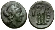 Ancient Coins - Argolis. Argos Æ 17 / Lindgren Plate Coin