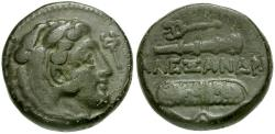 Ancient Coins - Kings of Macedon. Alexander III the Great Æ18 / Kerykeion