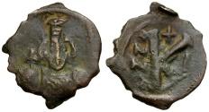 Ancient Coins - Byzantine Empire. Justinian II First Reign Æ Half Follis