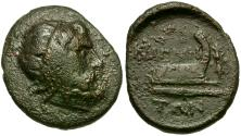 Ancient Coins - Thessaly. Magnetes Æ Dichalkon / Prow