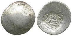World Coins - Islamic. Timurid AR Tanka / Counterstamp