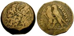 Ancient Coins - aVF/gF+ Ptolemaic Kings of Egypt, Ptolemy VI Philometor and VII Euergetes II Co-Regents Æ35 / 43 Grams