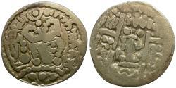 World Coins - Islamic. Turco-Hephtalite. Abbasid Caliphate. Al-Mahdi AR Drachm