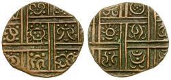 World Coins - Bhutan Copper Half-Rupee (Deb)