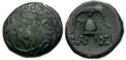 Ancient Coins - Kings of Macedon Demetrios Poliorketes Æ15 / Helmet with double axe
