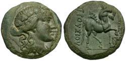 Ancient Coins - Kings of Bithynia. Prusias II Æ18 / Dionysos / Centaur