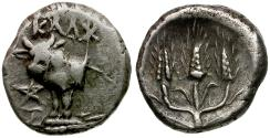 Ancient Coins - Bithynia. Kalchedon AR Siglos / Forepart of Bull with Pentagram