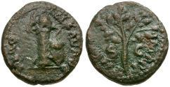 Ancient Coins - Nero Æ Quadrans / Helmet on Column