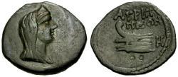 Ancient Coins - VF/VF Bosporian Kingdom, Phanagoria as Agrippia Æ 8 Units / Aprodite / Prow