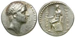 Ancient Coins - Seleukid Kings. Antiochus III the Great (222-187 BC) AR Tetradrachm