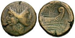 Ancient Coins - Imperatorial. The Pompeians. Sextus Pompey Magnus (43-36 BC) Æ AS
