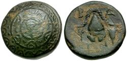 Ancient Coins - Kings of Macedon. Alexander III the Great Æ 1/2 Unit / Shield