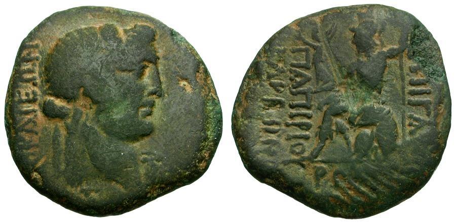Ancient Coins - Bithynia. Nicomedia. Proconsul C. Papirius Carbo Æ22 Half Unit / Roma