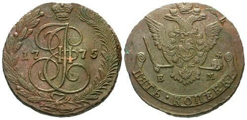 Ancient Coins - VF/VF Russian AE 5 Kopeks of Catherine the Great
