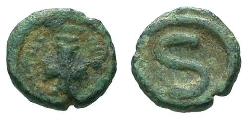 Ancient Coins - aVF/VF Heraclius AE 6 Nummi