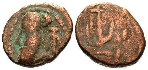 Ancient Coins - F/F Elymais AE Drachm Orodes I