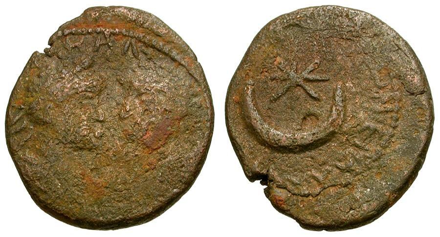 Ancient Coins - Caracalla and Geta. Mesopotamia. Carrhae Æ20 / Star and Crescent