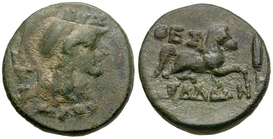 Ancient Coins - Thessaly. Thessalian League. Nyssandros, magistrate Æ18 / Horse