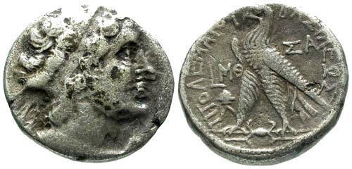Ancient Coins - F/gF Ptolemy VIII sole reign AR Tetradrachm / Salamis Cyprus