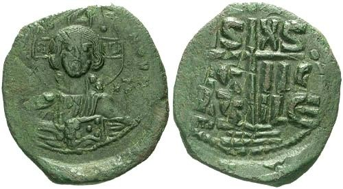 Ancient Coins - aVF/aVF Class A2 Anonymous Follis