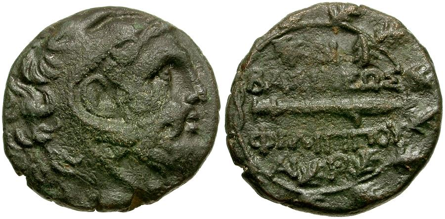 Ancient Coins - Kings of Macedonia. Philip V AE20 / Harpa