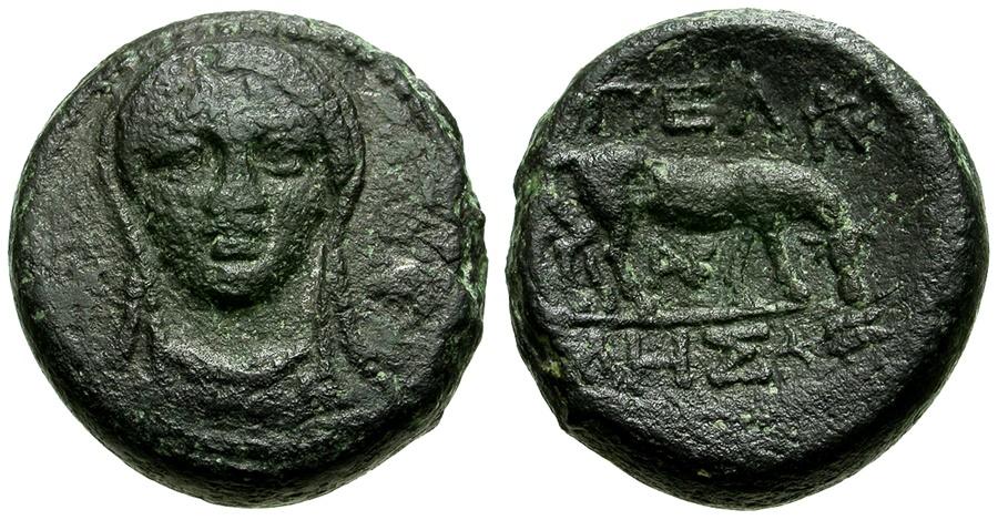 Ancient Coins - Macedon. Pella Æ19 / Demeter