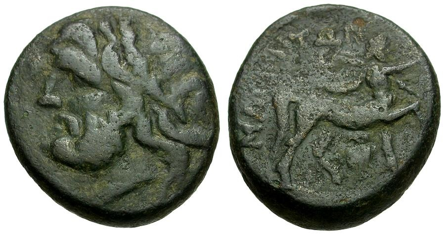 Ancient Coins - Thessaly.  The Magnetes Æ21 / Centaur and Owl