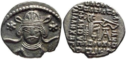 Ancient Coins - Vonones II drachm