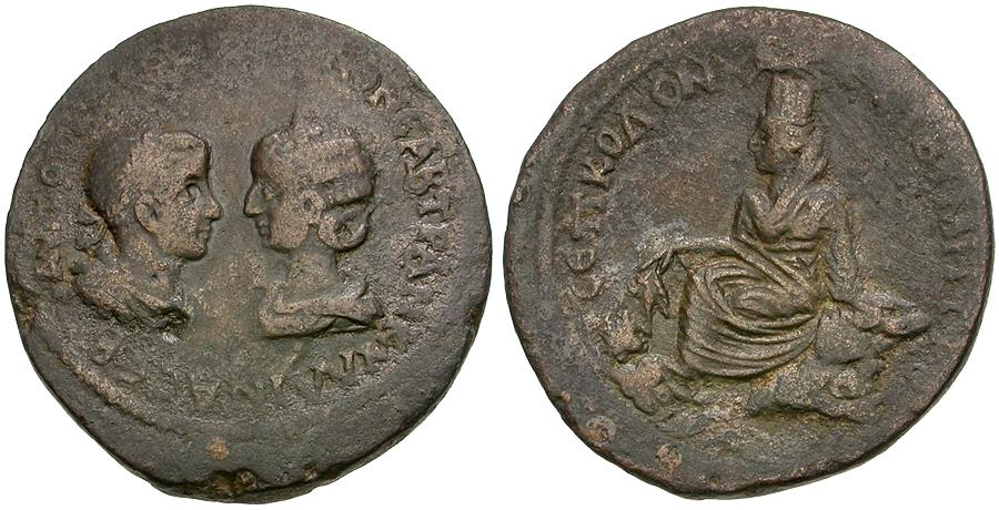 Ancient Coins - Gordian III (AD 238-244) with Tranquillina. Mesopotamia. Nisibis Æ32 / Tyche Seated