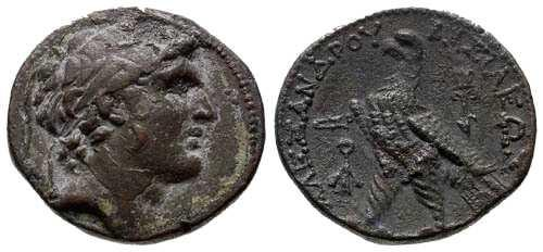 Ancient Coins - F/gF Alexander I Balas Tetradrachm / Eagle