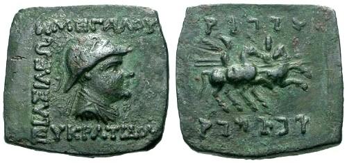 Ancient Coins - VF/VF Kings of Bactria Eukratides AE Hemiobol / Dioscuri on horseback