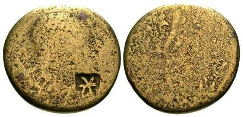 Ancient Coins - G/G Counterstamped As with monogram stamp