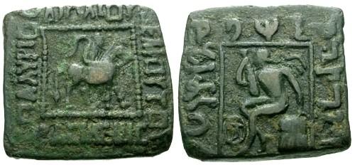 Ancient Coins - VF/VF Indo Scythian Kings Spalyrises and Spalgadames AE Square Hemiobol