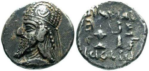 Ancient Coins - VF/VF Kingdom of Persis AR Drachm / Darius II
