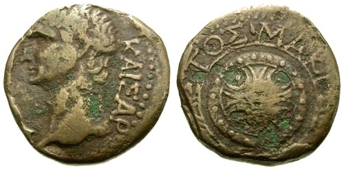 Ancient Coins - gF+/gF+ Claudius Macedonia AE21 / Shield