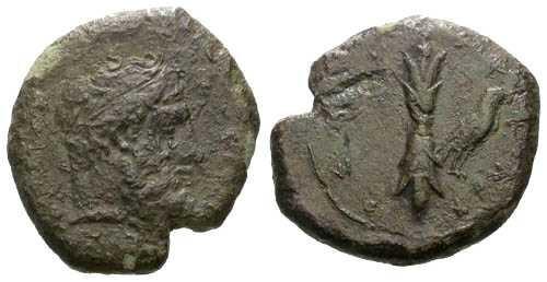Ancient Coins - gF/aVF Syracuse Sicily AE Hemilitron