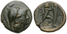 Ancient Coins - Kings of Macedon.  Antigonos Gonatas Æ19 / Pan Erecting Trophy