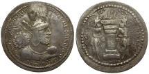 Ancient Coins - Sasanian Kings. Shapur I AR Drachm / Fire Altar