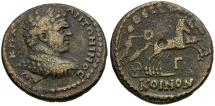 Ancient Coins - Caracalla. Koinon of Thessaly Æ22 / Nike in Triga