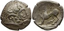 Ancient Coins - Eastern Celts. Imitative AR Tetradrachm of Philip II of Macedon / Zweigarm Type