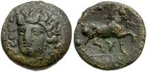 Ancient Coins - Thessaly. Larissa Æ21 / Horse Prancing