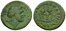 Ancient Coins - Macedon. Koinon. Pseudo-Autonomous Issue AE26 / Table with Prize Urns