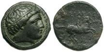 Ancient Coins - Kings of Macedon.  Philip IV Æ18 / Youth on Horseback