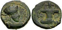 Ancient Coins - Kushano-Sasanian Kings. Peroz I (AD 457/9-484) Æ18 / Fire Altar