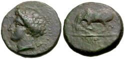 Ancient Coins - Thessaly. Larissa Æ17 / Horse